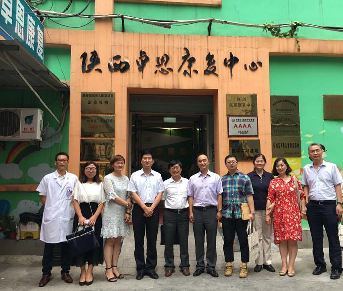 中国残联调研组莅临陕西卓恩康复中心